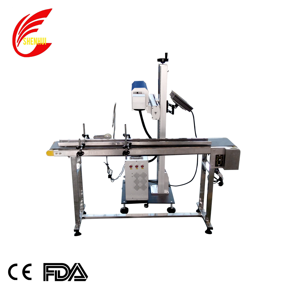 2020 Design 20W Fly Laser Marking Machine