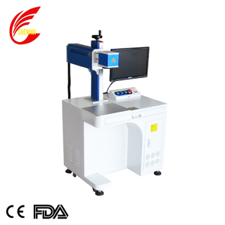 SH-C20 CO2 Laser Marking Machine