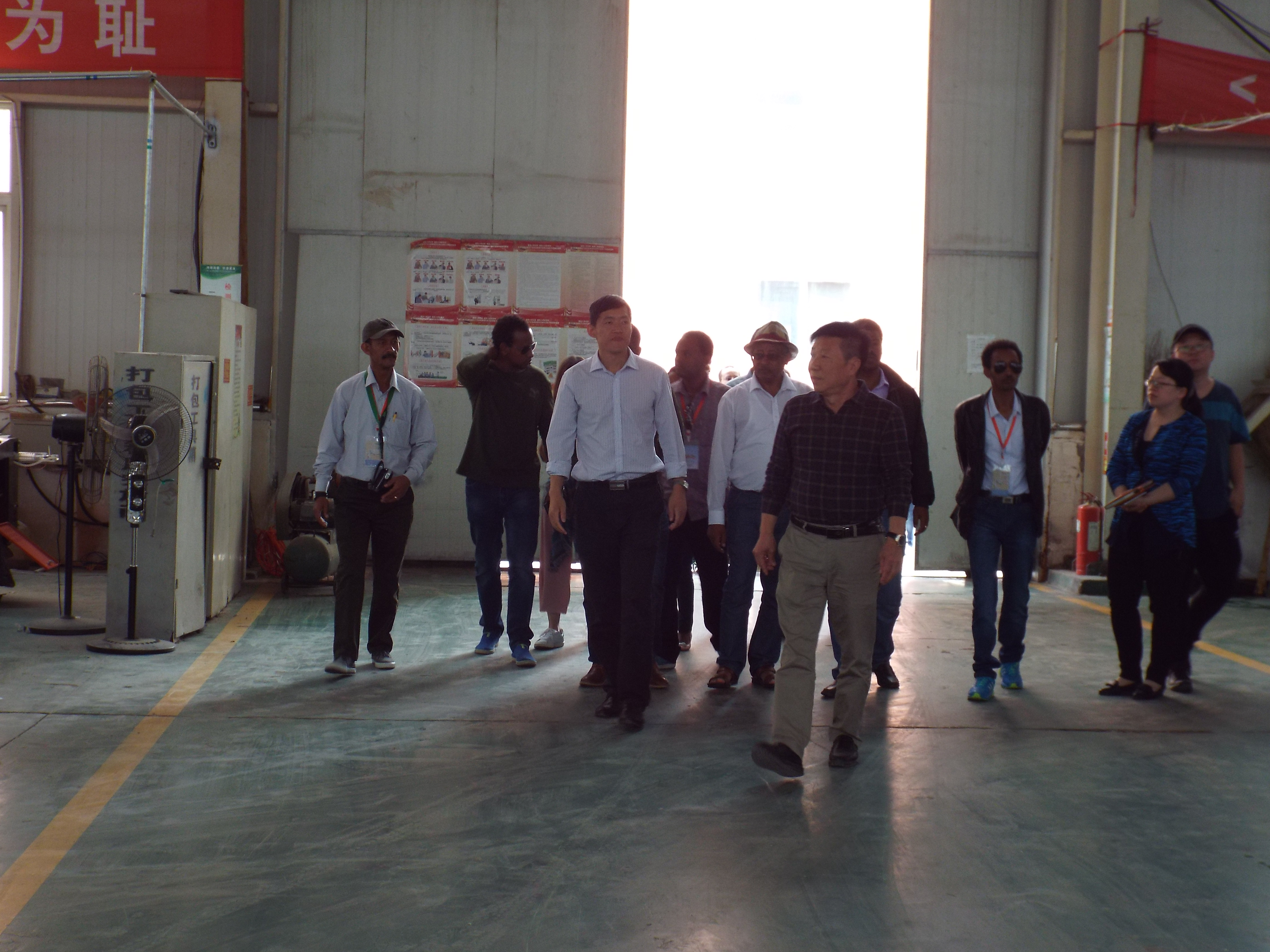 Ethiopian procurement team came to visit our company